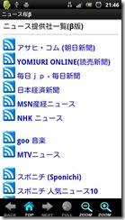 newsakura1