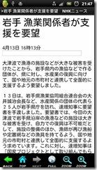 newsakura3
