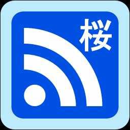 newsakura5
