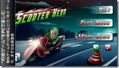 scooterhero1