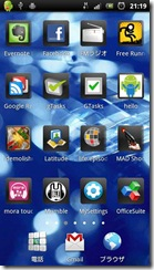 vlauncher3