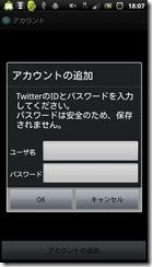 twipple1