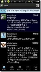 twipple3