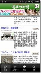 manganews1