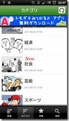 manganews3