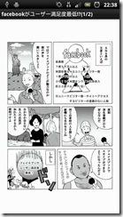 manganews4