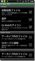 drweb5