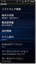androidver1