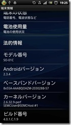 androidver2