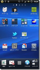 androidver8