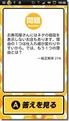 zatugaku4