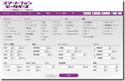 smartbase1
