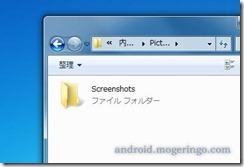 screenshotfolder4