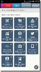 smartnews1